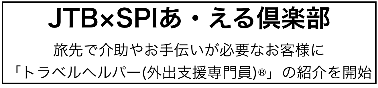 スクリーンショット 2014-02-13 14.35.54