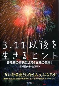 book08