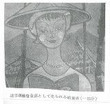 ichigoichie11_2